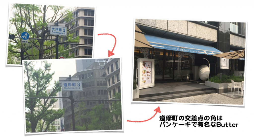 地下鉄淀屋橋からのアクセス.004