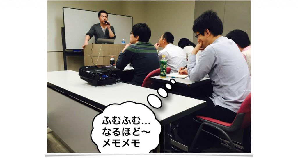 経士会プレミアセミナーレポ.004