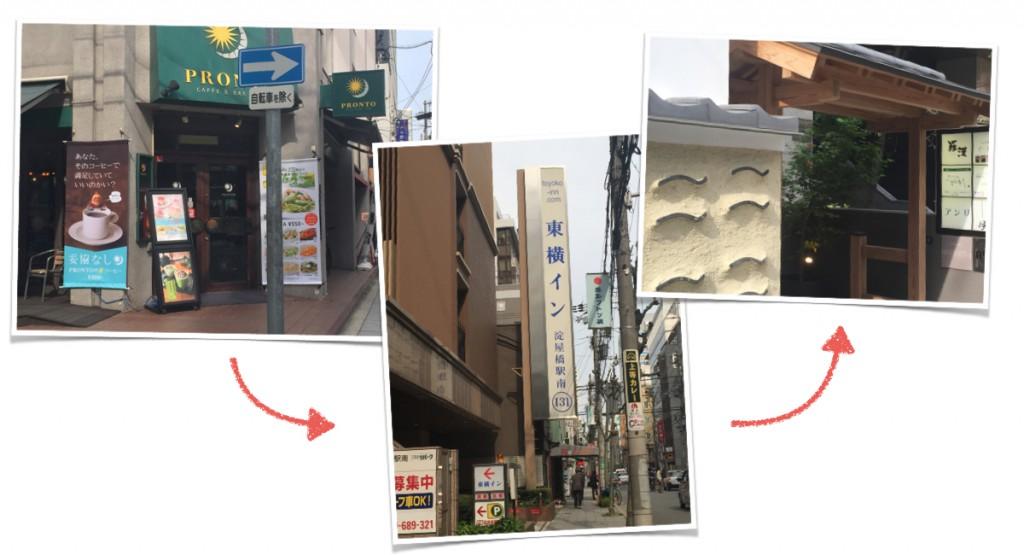 地下鉄淀屋橋からのアクセス.006
