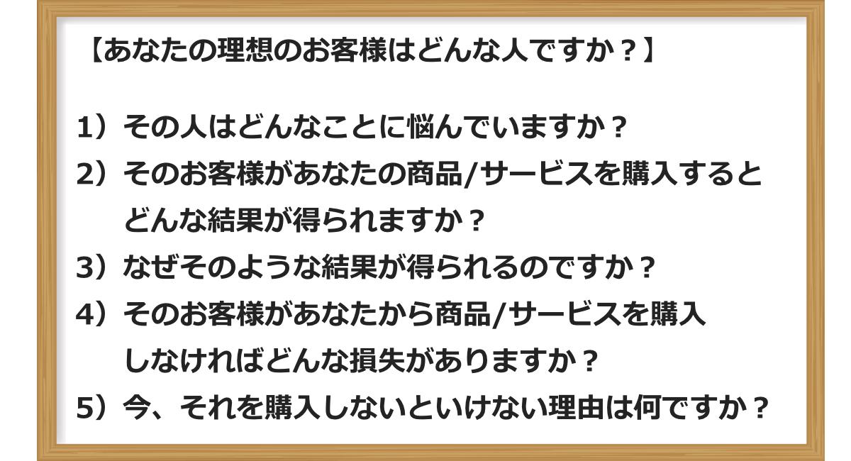 ブログゼミ最終回の様子.006