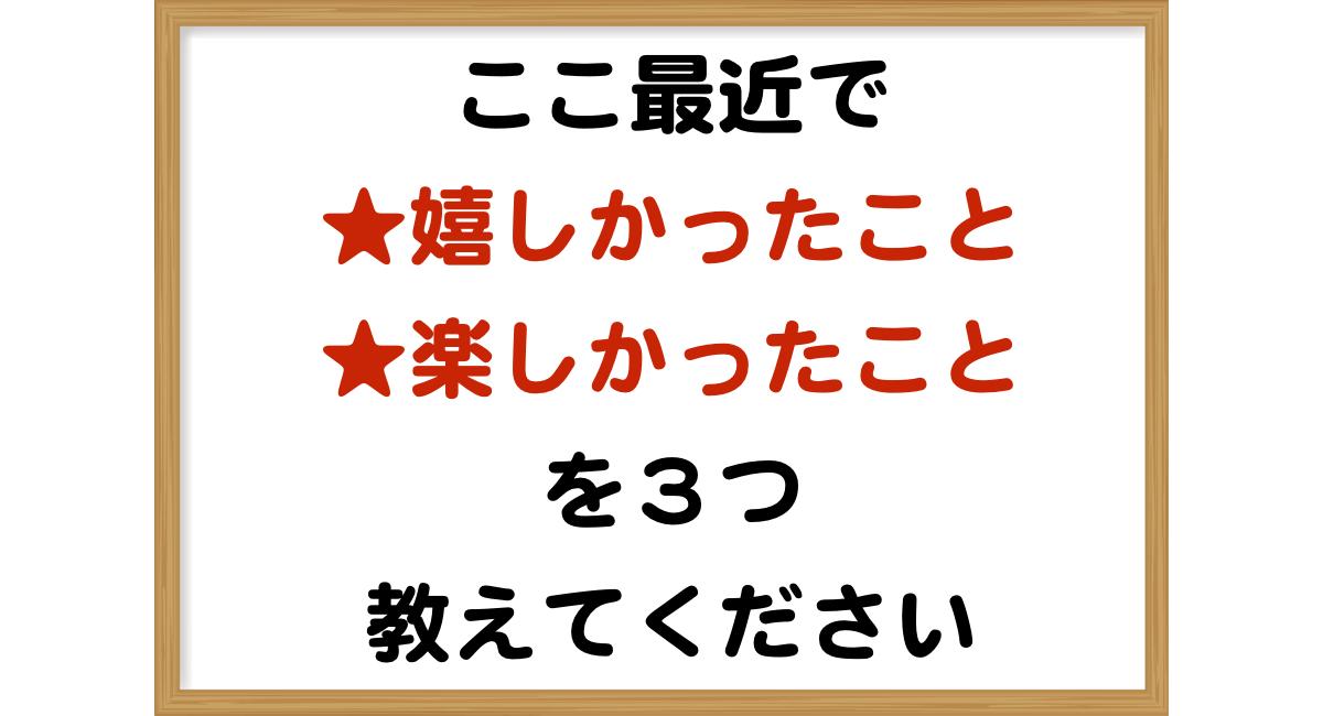 ブログゼミ最終回の様子.002