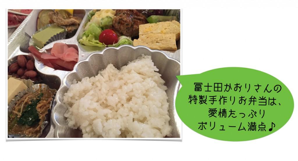 関西マッチングフェア