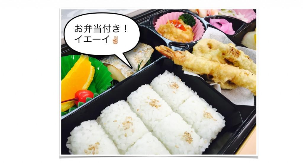 立花岳志さんの情報発信・ブランディングセミナー.006