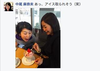 熊本お茶会の様子