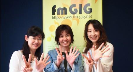 fmGIGにゲスト出演