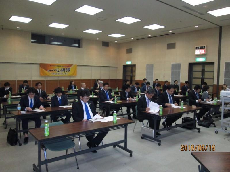 京都府商工会議所青年部連合会研修会