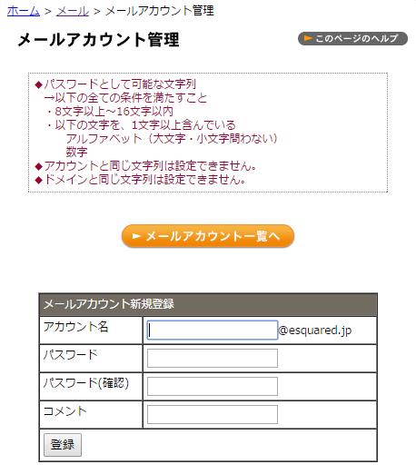 クマプレスユーザーポータル